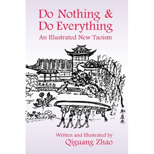 Do Nothing and Do Everything cover