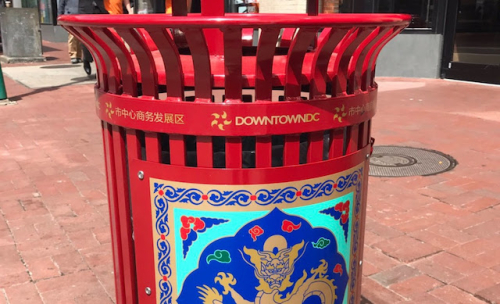 Colorful trash receptacle